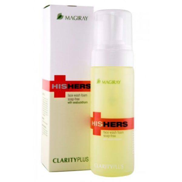 Magiray Clarity Пенка для очищения лица (без мыла)
