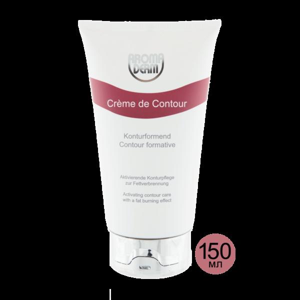 STYX naturcosmetic Contour Cream Warming КОНТУРИРУЮЩИЙ крем для тела