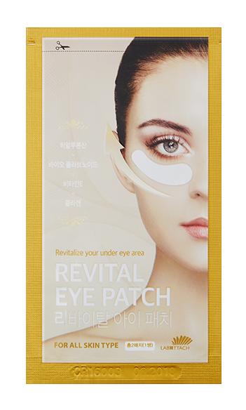 Revital EYE Patch Восстанавливающий патч под глаза